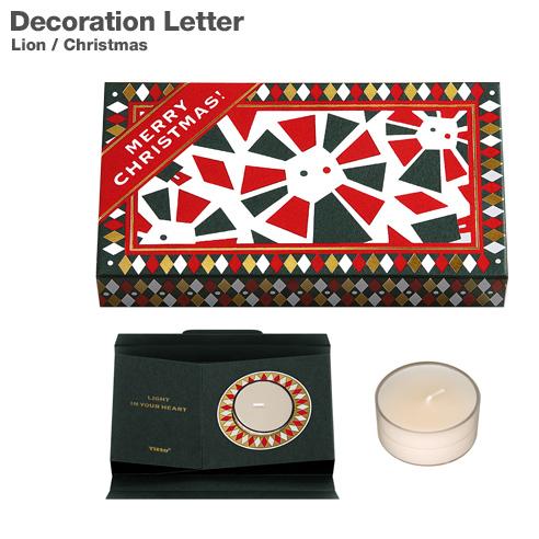 デコレーションレター・キャンドル<br>ライオン/クリスマス