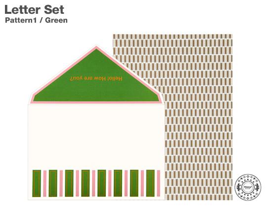 レターセット<br>パターン1/グリーン