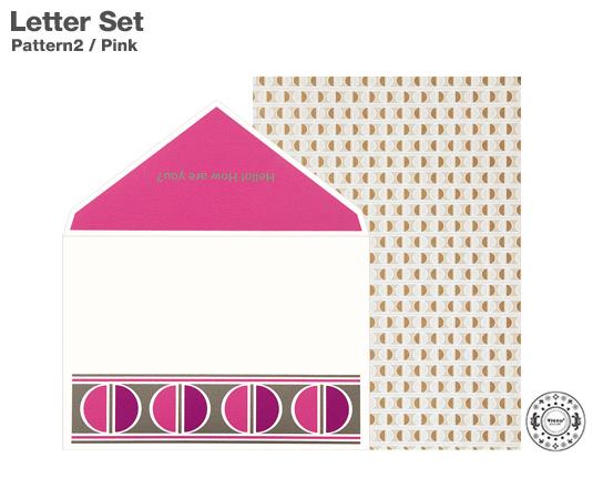 レターセット<br>パターン2/ピンク