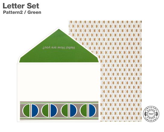 レターセット<br>パターン2/グリーン